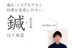 kokuchi-4