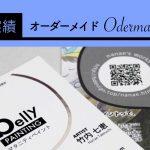 """【ロゴ&名刺】""""マタニティ&ボディペイントアーティスト nanae""""様"""