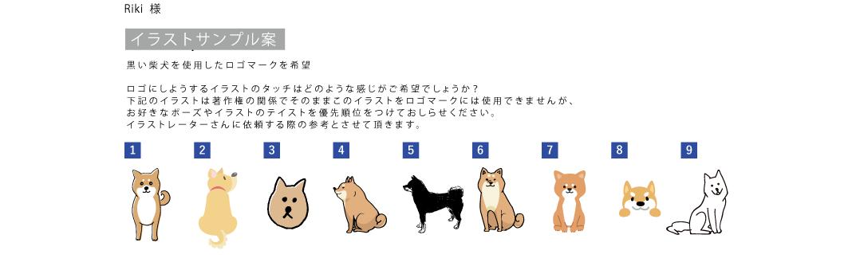 Riki様サンプル案201803名刺 名刺のbdesign びーデザイン