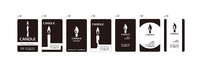CANDLE MM様名刺デザイン案