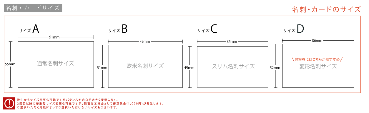 K☆Stella様カードサイズ案