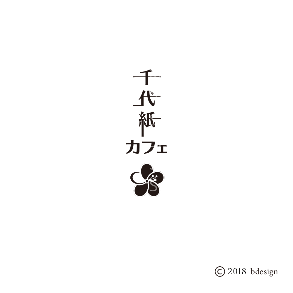 千代紙カフェのロゴサンプル1