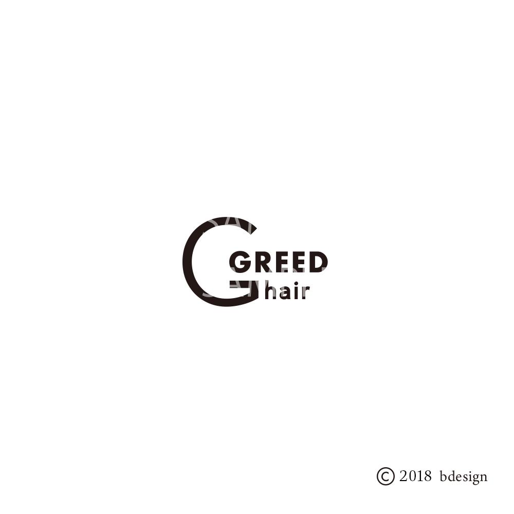 GREEDhairのロゴサンプル2