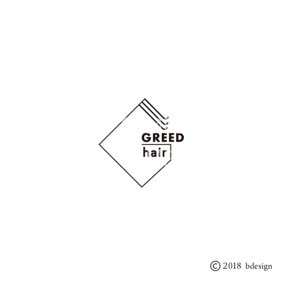 GREEDhairのロゴサンプル5