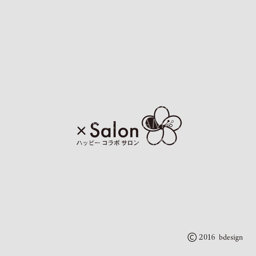 HAPPY×SALON Sakuraのロゴサンプル2