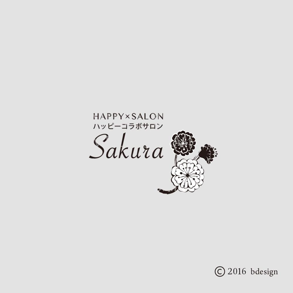HAPPY×SALON Sakuraのロゴサンプル4