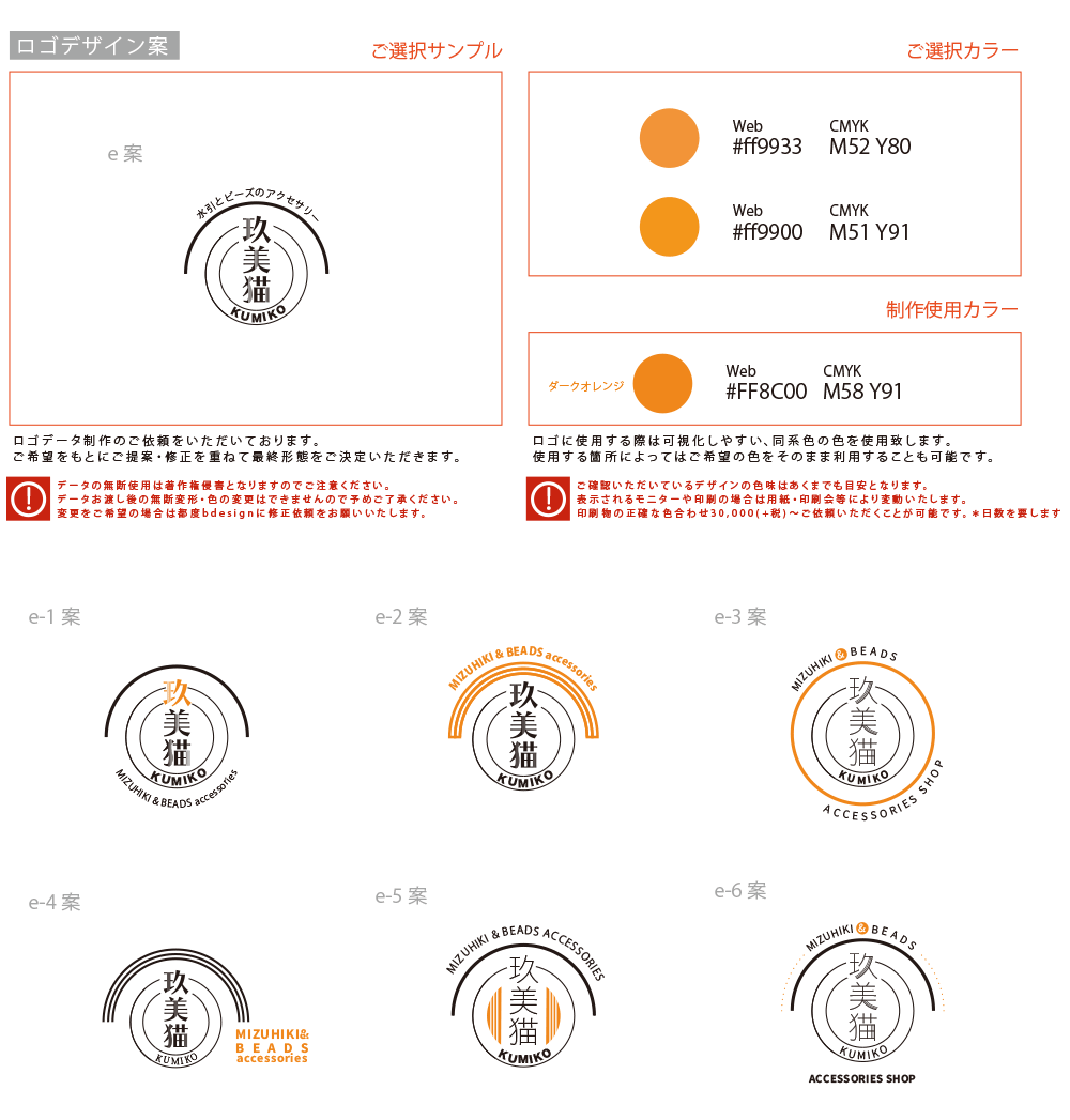 Qoo's happy gallery様ロゴデザイン案