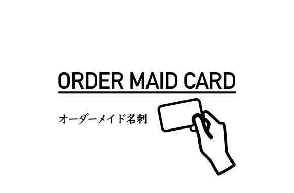 bdesign-meishi