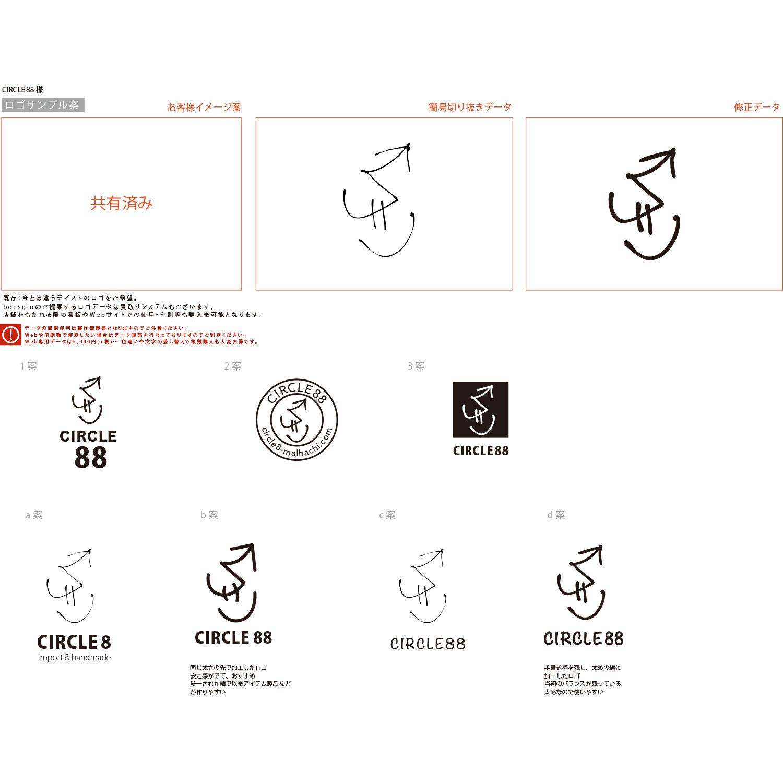 CIRCLE88様ロゴデザインサンプル案